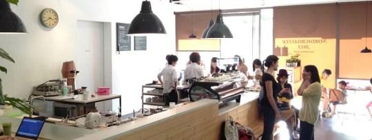 Fika Fika Cafe à Taipei