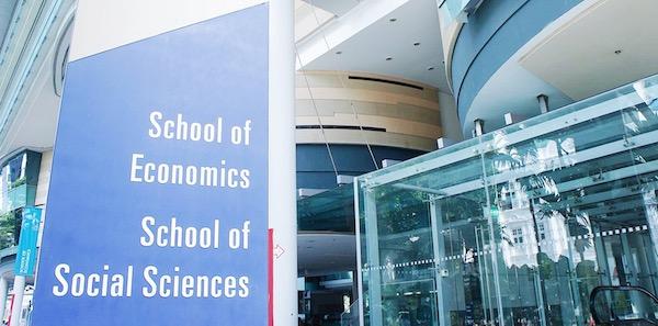 SMU School of Economics