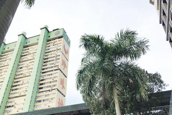 Singapour 2016