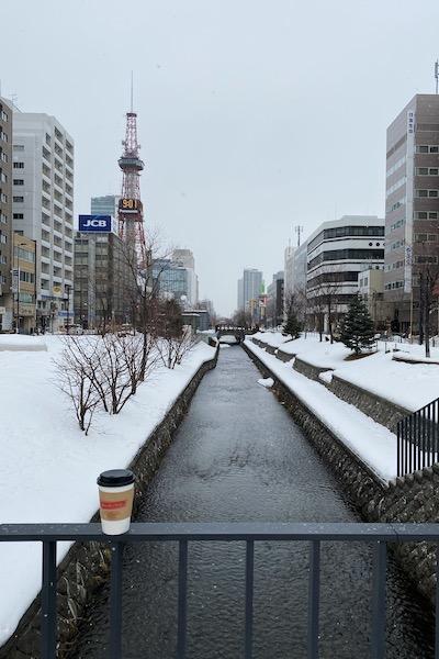 Sapporo Japon Hokkaido