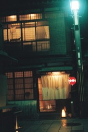 Geisha and Maiko in Gion, Hanamachi