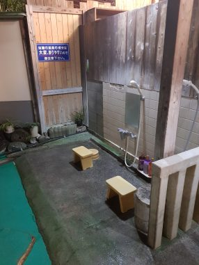 Since the onsen (hot spring) water is shared, you are supposed to wash your body before entering the bath