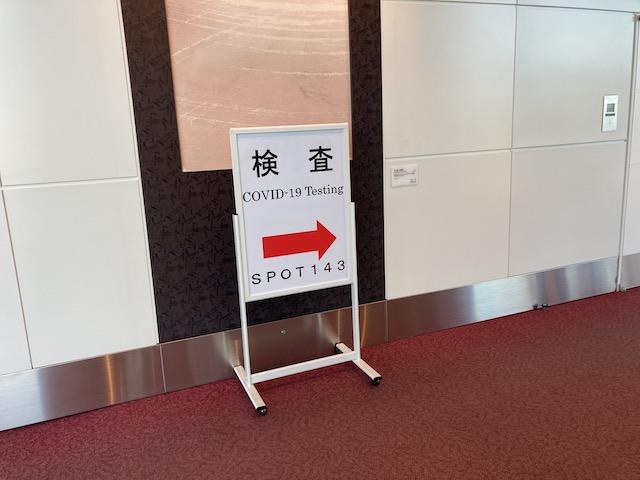 コロナ禍にフランスから日本に帰国
