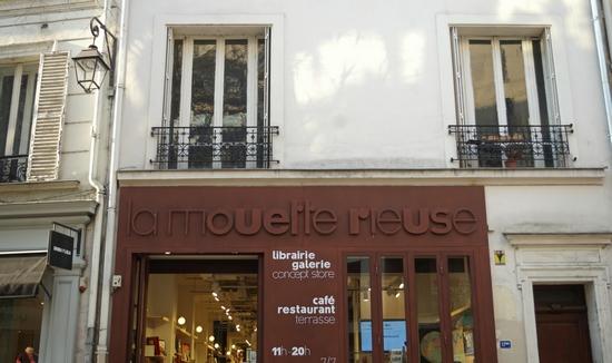LaMouetteRieuse - Copie