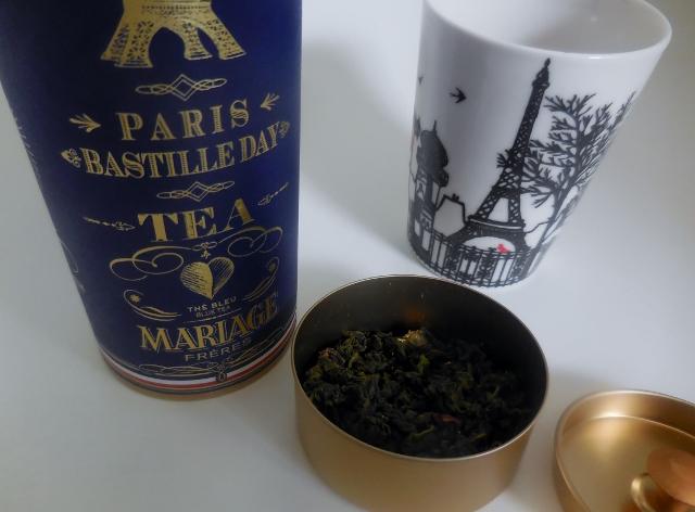 THE PARISIEN MARIAGE FRERES (2)