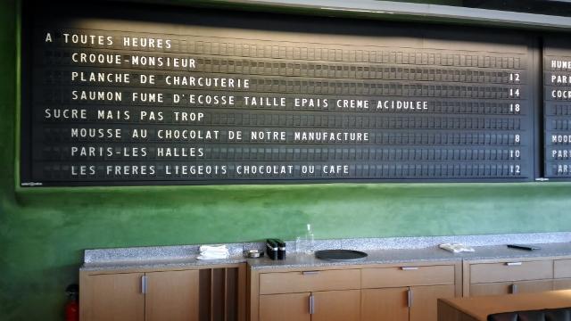 Forum des Halles Unexpected Food (46)