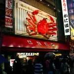 crab-restaurant-osaka[1]