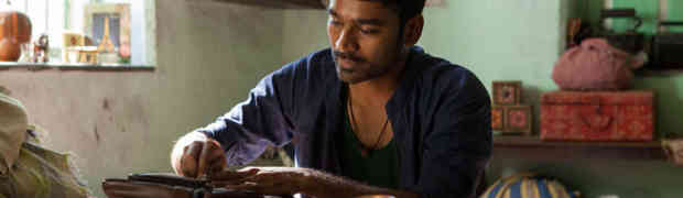 'The Extraordinary Journey of the Fakir': Film Review