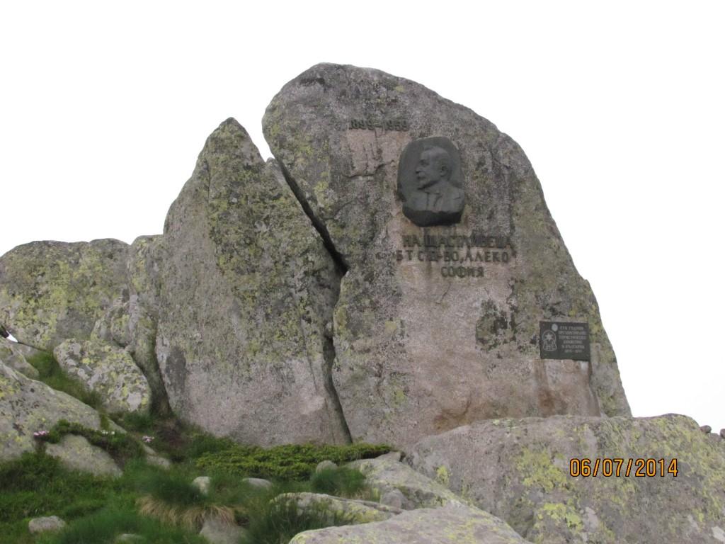 IMG_1662барелев на скала на Черни връх