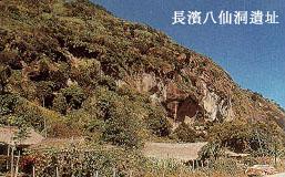 臺灣需考古