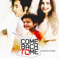 Comeback to me [Chapter 9] FINAL
