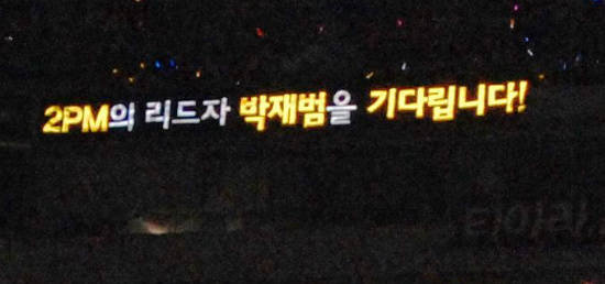 dream-concert-banner-2pmjay