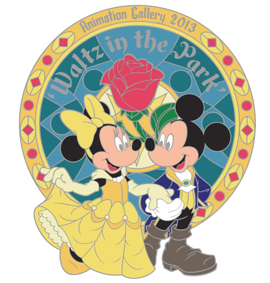 'Waltz in the Park' Pin from Studios Animation Gallery at Disney's Hollywood Studios