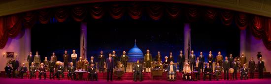 The Hall of Presidents at Magic Kingdom Park at Walt Disney World Resort