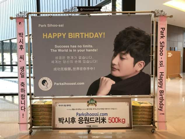 Park Sihoo making a difference