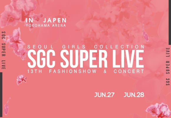 SGC Super Live in Yokohama