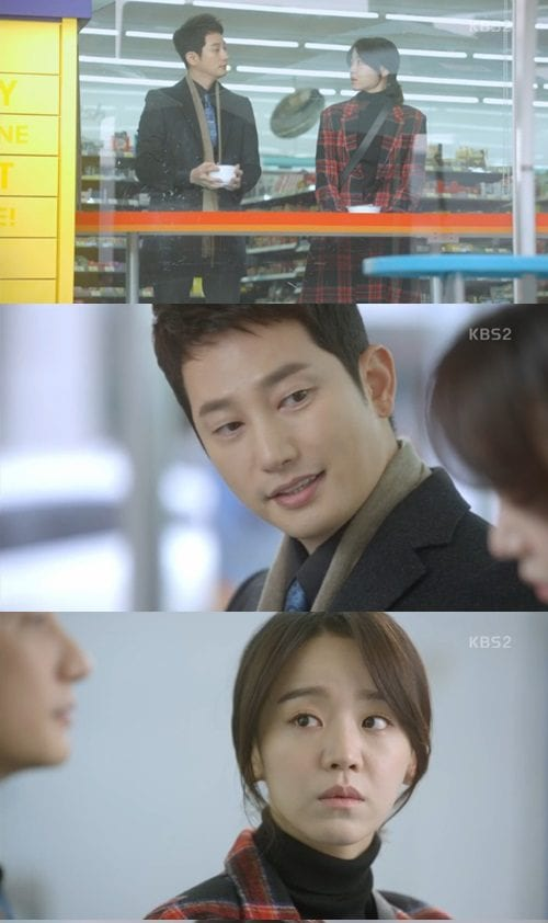 Park Sihoo My Golden Life