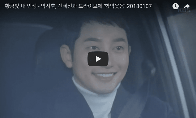 My Golden Life Ep 36