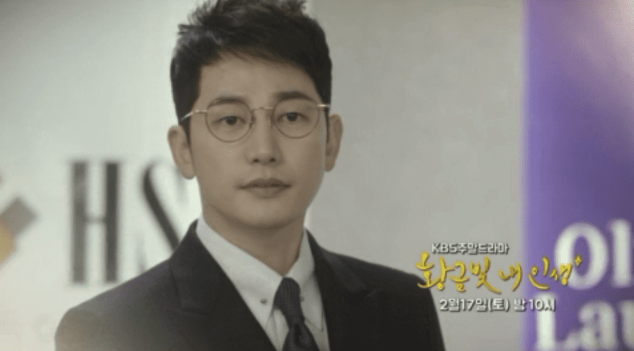 My Golden Life Ep 46 Preview