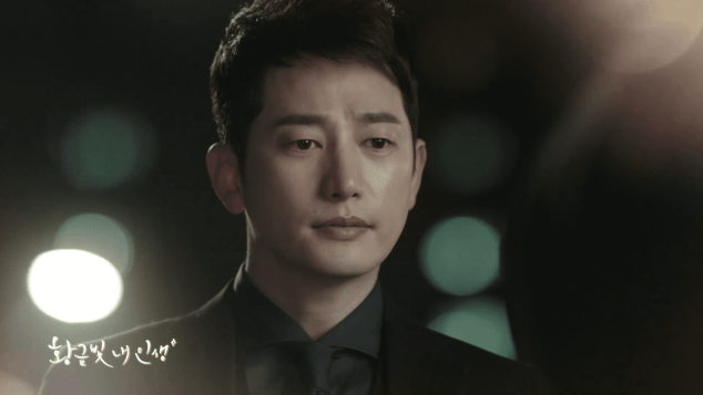My Golden Life Park Sihoo face the music