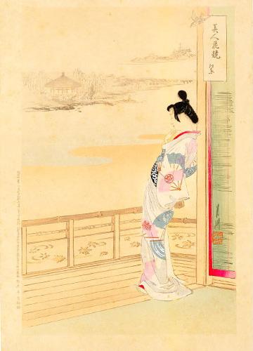Ogata Gekkō (1859–1920).