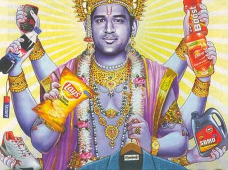 Megalomaniac: The Indian cricketer Mahendra Singh Dhoni depicted as Vishnu in an Indian magazine, 2013.