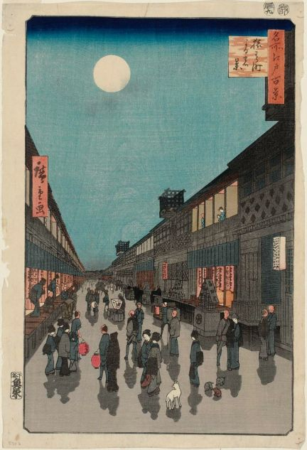 """Utagawa Hiroshige, Night View of Saruwaka-machi, from the series """"Famous Places in the Eastern Capital"""", 1856."""