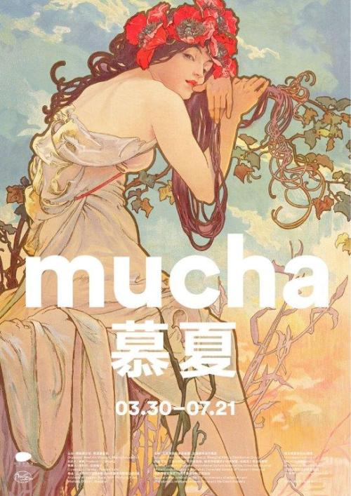 mucha-exhibition