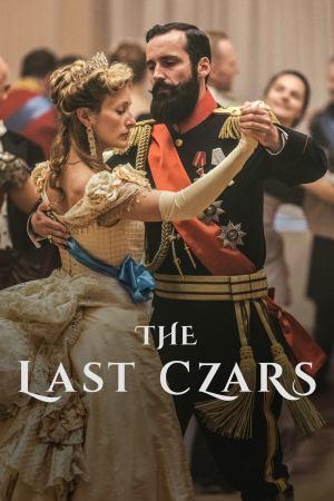 The-Last-Czars-movie-poster