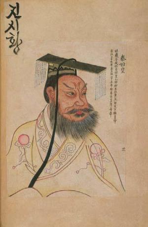 Chinese Art 2