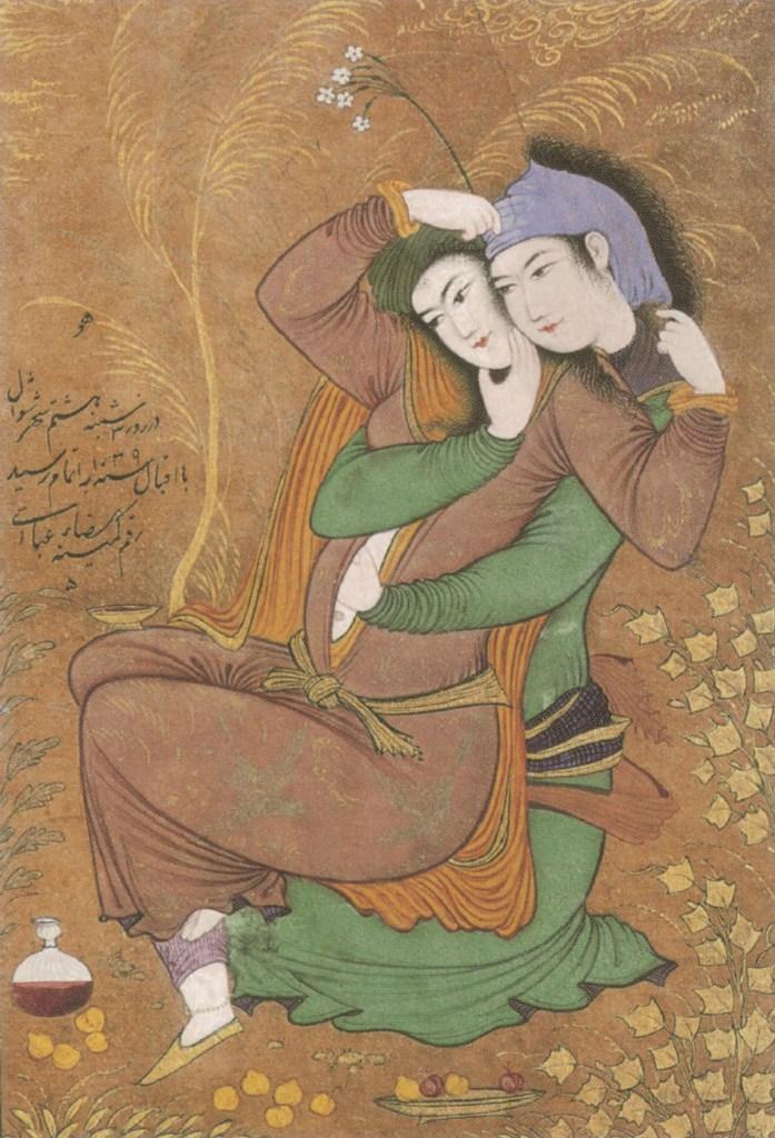 Rezâ-e-Abbâsi, Deux amants, 1630, L'Homosexualité dans l'Art, James Smalls