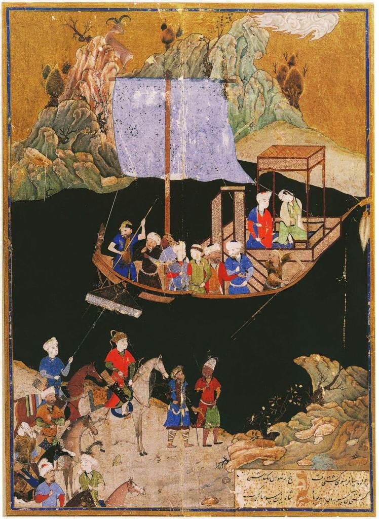 Amir Khusraw Dihlavi, Die Entführung auf See, Seite aus einer Khamsa (Quintet), 1496, Das Buch der Wunder, Marco Polo