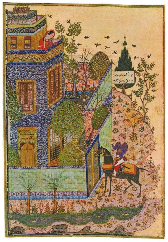 Le Prince Humay devant le palais de la princesse Humayun, 1396, Le Livre des Merveilles, Marco Polo