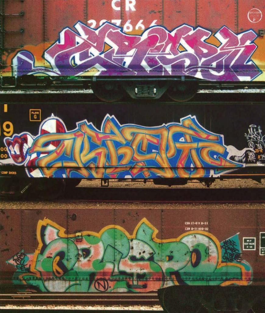 PRE, Tags as CRISPO, Datum unbekannt, American Graffiti, Margo Thompson