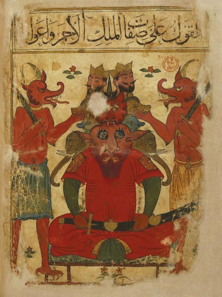 Abû Ma'shar, The Book of Nativities (Kitab al-mawalid), Art of the Devil, Satan