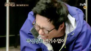 [배우학교] 2화 예고_20162920509