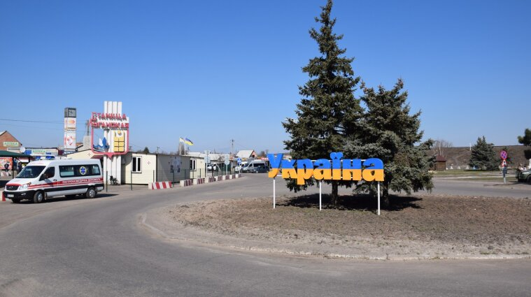 Окупанти заборонили перетинати лінію розмежування на Луганщині частіше, ніж раз на місяць
