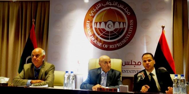 مجلس النواب يعقد جلسته العادية الحادية عشرة بمدينة طبرق