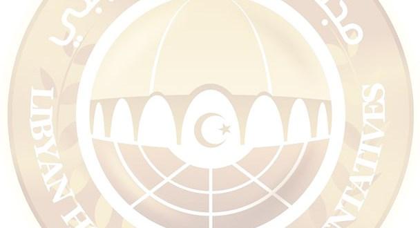 بيان مجلس النواب بشأن منع طائرة الأمم المتحدة التي تقل أعضاء من المجلس من الهبوط بمطار طبرق الدولي ..