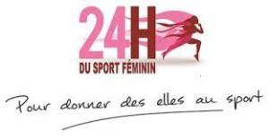 """La FFBB s'associe à  l'événement des 24h du sport féminin, """"pour donner des elles au sport""""."""