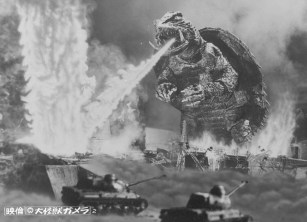 Gamera - the giant monster - pic 2