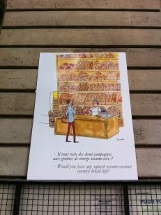 Expo Les Parisiens (16)