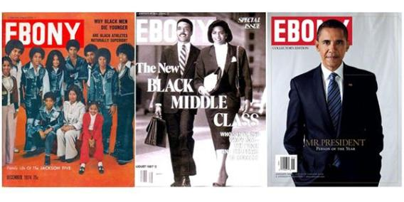 ebony-magazine-wide-horizontal