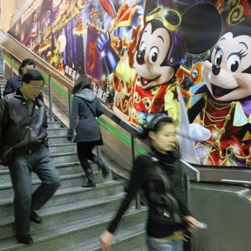 Photo: Disney advertising in Shanghai
