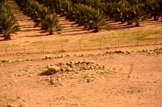 Круглый жертвенник в северной части комплекса Аргаман в Иорданской долине