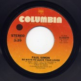 Columbia records Fifty Ways