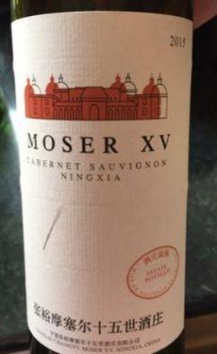 Moser XV