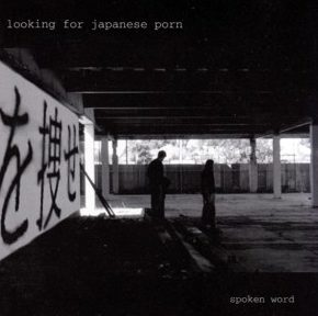 looking-for_-japanese-porn_-cd_-paroxysm