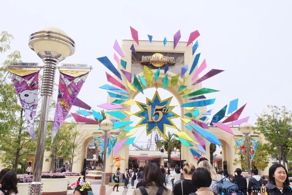 Kansai Spring Trip 2016: Universal Studios Japan!