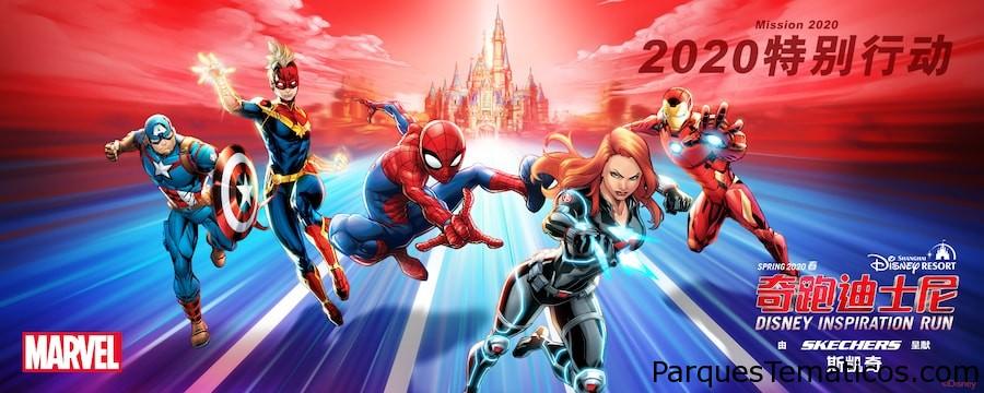 2020 Spring Disney Inspiration Run